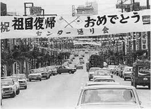 沖縄の「声なき声」