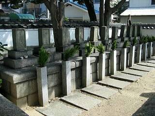 堺事件 墓