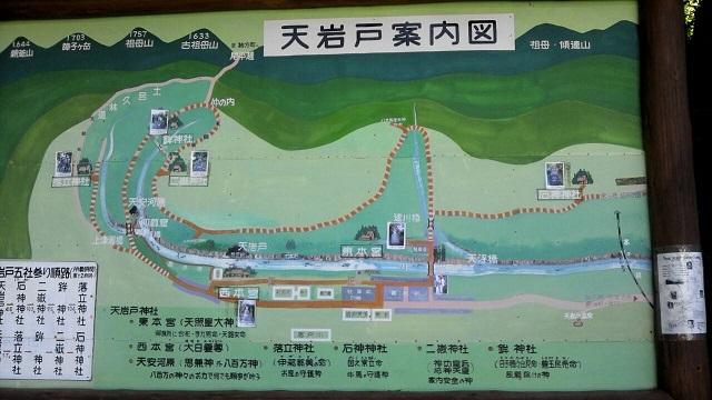 天岩戸神社案内図
