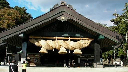 古代日本海を代表する一つの強国