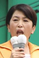 Mizuho_Fukushima_cropped_2_Mizuho_Fukushima.jpg