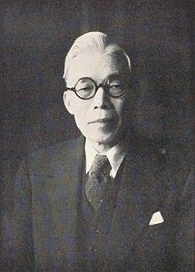 「憲法9条があるから、日本の経済が発展」と言う、阿呆の立花隆