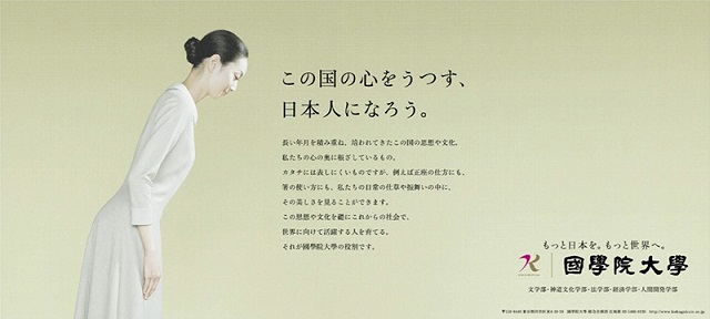 jirei_140718_b.jpg