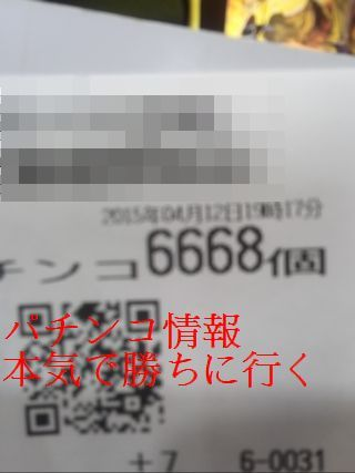 akb666.jpg