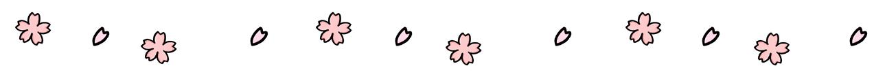 桜ライン13