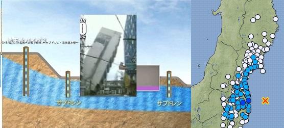 3号機地震倒壊