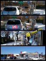 三菱電動車両サポートカードリーフオーナーを救う