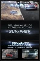 MITSUBISHI SUV X PHEV
