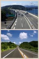 高速道路 EV補助