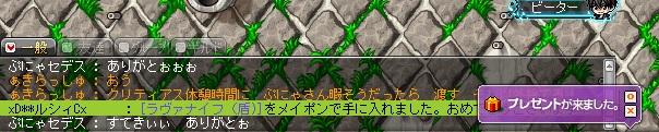201503030201409b9.jpg
