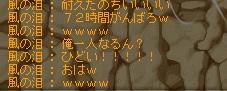 20150505051839a1a.jpg