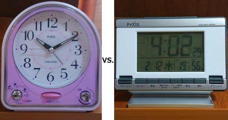 アナログ系の時計かデジタル系の時計か