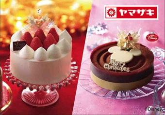 christmascake001
