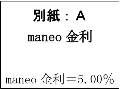 maneotora2015020601