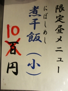 ごんごう メニュー (4)