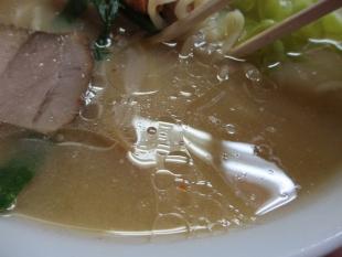 龍上海山形店 赤湯辛味噌ラーメン スープ