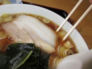 三日月 サトイモ麺小丼セット チャーシュー