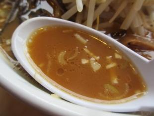 うんと モヤシチャーシュー麺 スープ