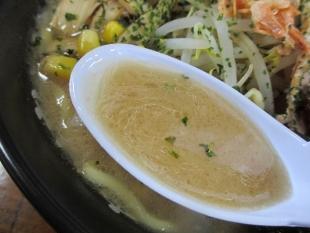 奥村家横越 白味噌ラーメン スープ