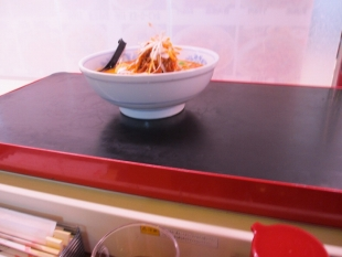 髄園南店 担々麺 (2)