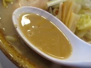 燈花 味噌ラーメン スープ