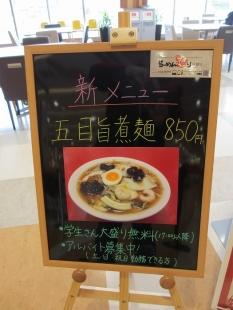 青山製麺 メニュー (2)