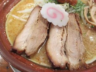 満月安田店 辛味噌ラーメン チャーシュー