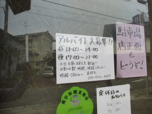 おおみち 店 (3)