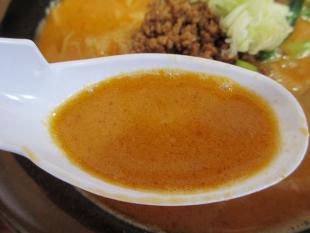 おおみち 担々麺 スープ