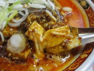 かなみ屋 四川麻婆担々麺 具 (2)