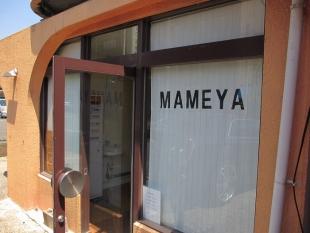 MAMEYA 店