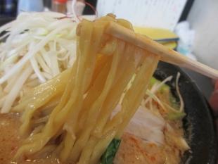 おぐり 背油担々麺 麺