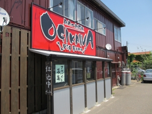 おぎかわ亀田店 店