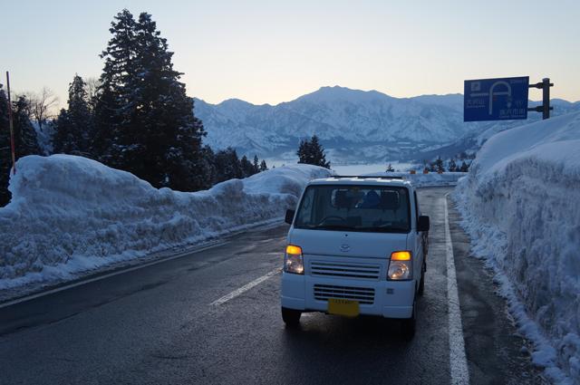 早朝ドライブ 大澤山とスクラムトラック