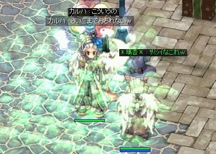 screen1008.jpg