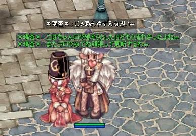 screen1010.jpg