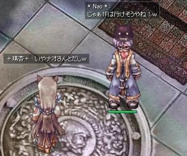 screen1017s.jpg