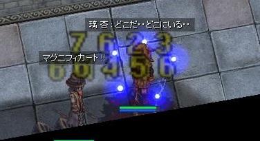 screen1106s.jpg