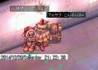 screen243.jpg