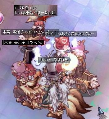 screen350.jpg