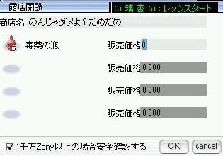 screen372.jpg