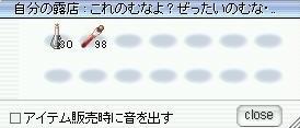 screen377.jpg