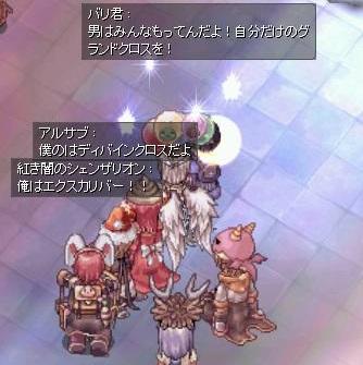screen413.jpg