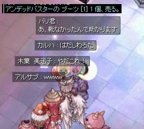 screen414.jpg