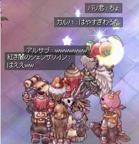 screen439.jpg