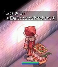 screen526.jpg