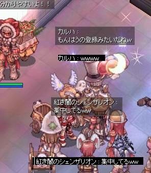 screen547.jpg