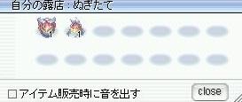 screen560.jpg