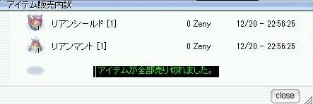 screen561.jpg