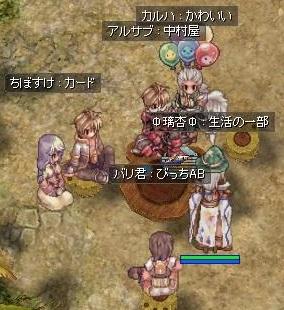screen587.jpg